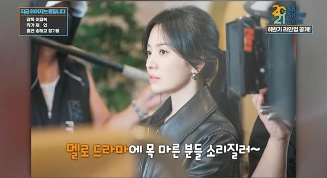 Lộ diện người tình màn ảnh mới của Song Hye Kyo: Khó tin cách biệt 11 tuổi Ảnh 3