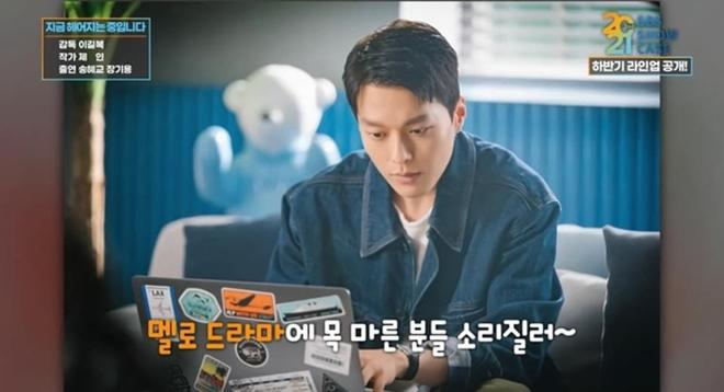 Lộ diện người tình màn ảnh mới của Song Hye Kyo: Khó tin cách biệt 11 tuổi Ảnh 5