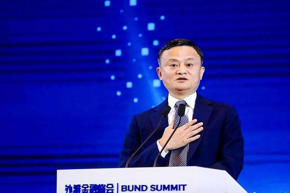 Jack Ma đang sống ẩn dật Ảnh 2