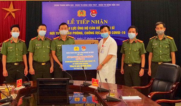 Cục Công nghiệp An ninh ủng hộ các y, bác sĩ BV Dã chiến số 2 Bắc Giang Ảnh 1