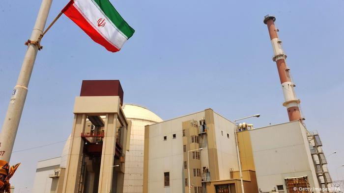 Cơ sở hạt nhân Bushehr của Iran ngừng hoạt động khẩn cấp Ảnh 1