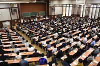 Nhật Bản bước vào ngày thi thứ 2 trong kỳ tuyển sinh đại học quốc gia