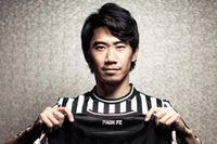Kagawa có bến đỗ mới sau gần 4 tháng thất nghiệp