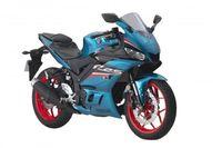 Yamaha R25 2021 bổ sung thêm màu mới