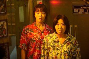 Phơi bày lên màn ảnh chuyện phụ nữ Hàn Quốc bị cưỡng hiếp, quay lén