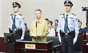 Cựu Chủ tịch Interpol nhận tội nhận hối lộ