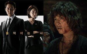 'Aide' của tài tử Lee Jung Jae và Shin Min Ah đạt rating cao nhất từ khi lên sóng, đe dọa vị trí số 1 phim 'Arthdal Chronicles' của Song Joong Ki