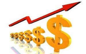 Thực trạng năng suất của nền kinh tế Việt Nam qua các năm gần đây và giải pháp cho các năm tiếp theo