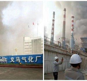 Nổ nhà máy khí đốt ở Trung Quốc, 10 người tử nạn, nhiều người mất tích và bị thương