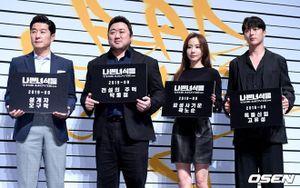 Họp báo 'Bad Guys': Vừa chia tay Im Soo Jung, Jang Ki Yong lập tức sánh đôi bên 'chị đẹp' Kim Ah Joong