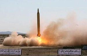 Hệ thống phòng thủ tên lửa tự nâng cấp của Iran có khả năng gì?