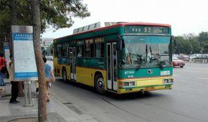 Học sinh tử vong vì bị bỏ quên trên ô tô, trường học Trung Quốc đóng cửa
