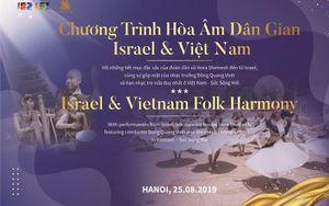 Hòa âm dân gian Israel - Việt Nam