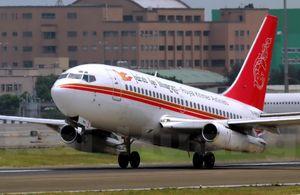 Số phận buồn của chiếc máy bay bị bỏ quên 12 năm ở Nội Bài