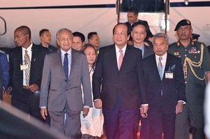 Thủ tướng Malaysia bắt đầu thăm chính thức Việt Nam