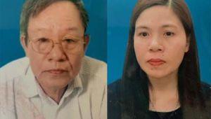 Để ông Trưởng thôn 'ăn tiền' Nhà nước, bà Phó chủ tịch phường bị khởi tố