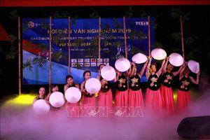 Tưng bừng hội diễn văn nghệ nhân 74 năm ngày truyền thống Thông tấn xã Việt Nam