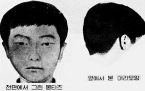 Kẻ cưỡng hiếp, giết phụ nữ hàng loạt thoát tội sau hơn 30 năm