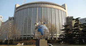 Trung Quốc chỉ trích lệnh trừng phạt của Mỹ là hành động 'vi phạm trắng trợn'