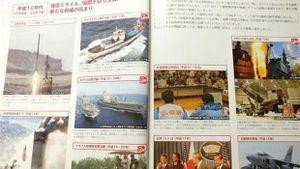 Nhật Bản quan ngại sâu sắc về các hoạt động của Trung Quốc tại biển Đông