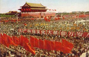Đánh giá chính thức mới nhất của Trung Quốc về cuộc 'Đại cách mạng Văn hóa vô sản': 10 năm nội loạn!