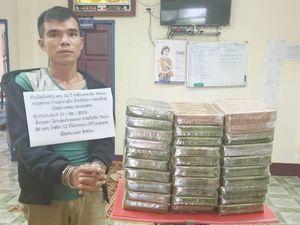 Câu kết 'mang' 32 bánh heroin từ Lào vào Việt Nam