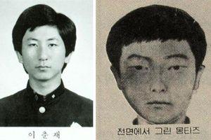 Nghi phạm Hàn nhận tội 14 vụ giết người, 30 vụ cưỡng hiếp