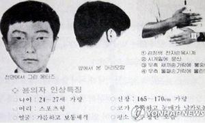 Nghi phạm hiếp và giết hàng loạt phụ nữ chấn động Hàn Quốc nhận tội