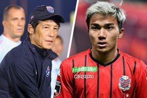 HLV Nishino chọn cầu thủ thay thế Chanathip
