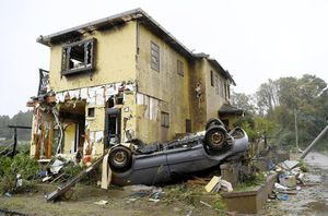 Siêu bão Hagibis chớm đổ bộ, nhiều nơi ở Nhật Bản đã tan hoang