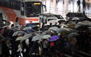 Siêu bão Hagibis đổ bộ Nhật Bản