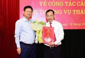 Báo Hà Nội mới có tân Phó Tổng biên tập