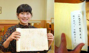 Viết luận về Ninja bằng mực tàng hình, nữ sinh Nhật giành điểm tối đa