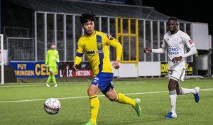 Công Phượng và 'Messi Hàn' gây thất vọng, tương lai tại Bỉ mịt mờ