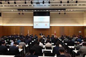 Nhật Bản-Hàn Quốc nỗ lực xoa dịu căng thẳng quan hệ song phương