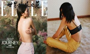 Siêu mẫu Victoria's Secret gốc Hoa ngực trần trên tạp chí