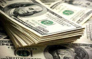 Tỷ giá trung tâm tăng, các ngân hàng ngược chiều giảm giá trao đổi USD