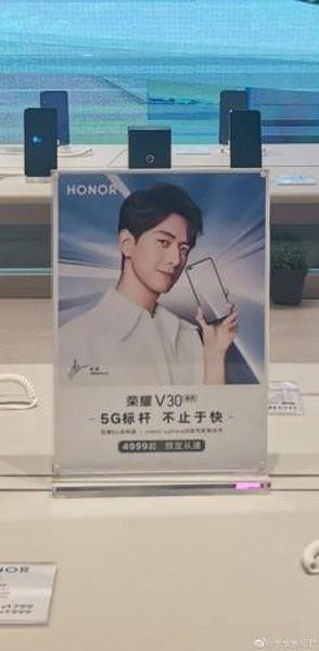 Honor V30 xác nhận sẽ đi kèm Kirin 990 SoC