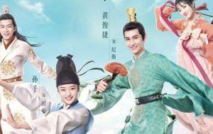 'Manh y điềm thê' tung poster và trailer xịn sò, sẵn sàng lên sóng Youku từ 18/1/2020