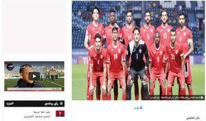 Báo Jordan bất ngờ để lộ chiến thuật đội nhà ở trận gặp U23 Việt Nam