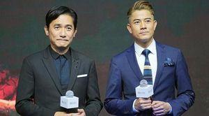 Phim có Lương Triều Vỹ bị hoãn chiếu khi làm về cảnh sát tham nhũng