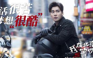 Lịch phát sóng phim Hoa Ngữ tháng 2: Bạn chọn phim nào để giải tỏa bớt nỗi lo sợ mùa dịch bệnh?