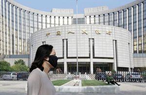 Trung Quốc giảm tỷ lệ dự trữ bắt buộc ngân hàng kích thích nền kinh tế