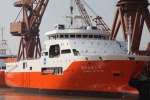 Việt Nam theo dõi vụ tàu Hải Dương 8 của Trung Quốc vào EEZ