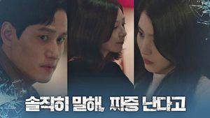 'Thế giới hôn nhân': Tae Oh còn yêu Sun Woo sau khi thuê người đánh đập?