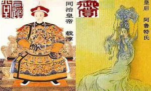 'Lời nguyền truyền kiếp' ám ảnh các đời hoàng đế Trung Hoa