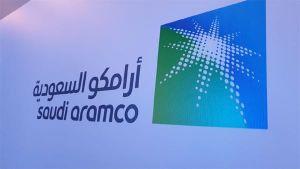 Saudi Aramco công bố giá xăng dầu từ ngày 1 - 10/7