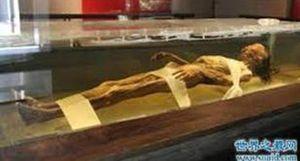 Điều tra vụ án thi thể cổ nhất Trung Quốc