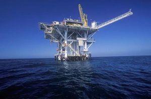 Petrobras điều chỉnh hợp đồng bán mỏ dầu Bauna
