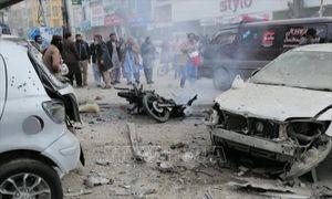 Đánh bom tại Pakistan, ít nhất 6 người thiệt mạng